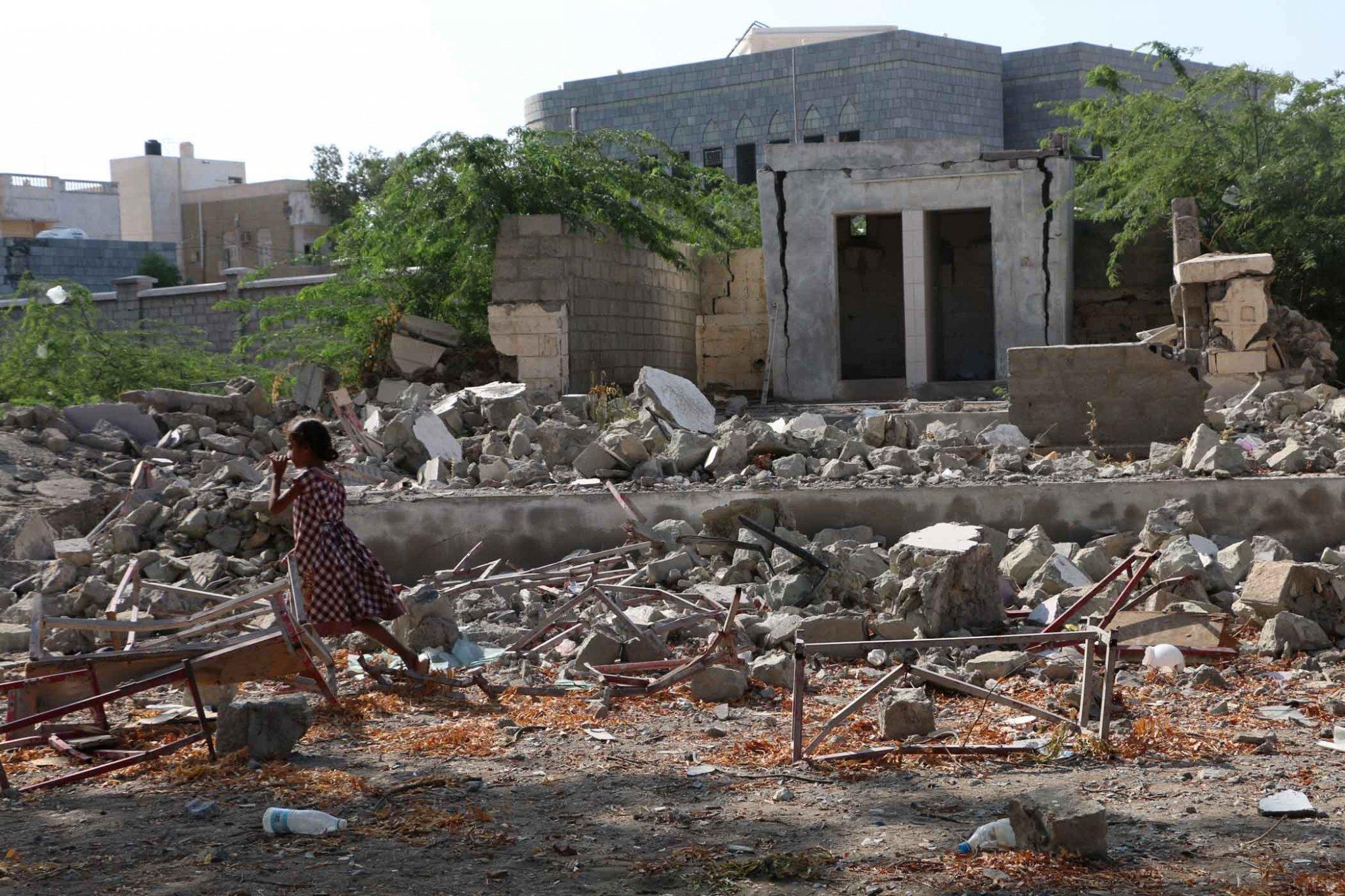 The U.S. Role in Yemen