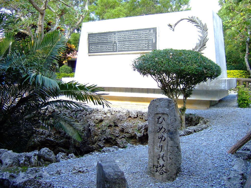 3 The Himeyuri Monument